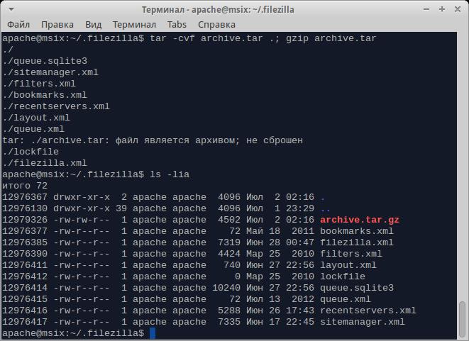 Как сделать архив в linux 401